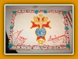 Samuel Cardinal Stritch Assembly #205 - 50th Anniversary Cake